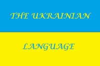 Peculiarities of the Ukrainian language