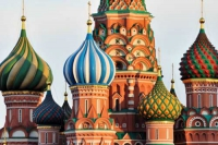 The most interesting facts about the Russian language