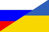 Russian and Ukrainian languages: what are the differences?